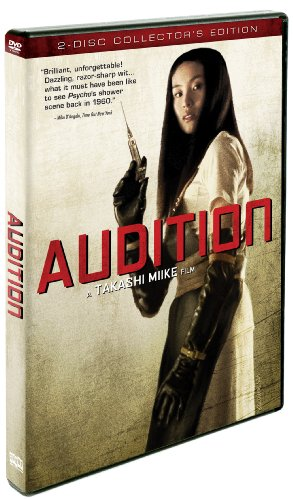 Audition (Two-Disc Collector's Edition)