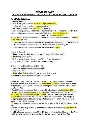 国連英検特A級 大問1の知識対策 KNOWLEDGE BASES for the United Nations Associations Test of English, Special A Level (English Edition)
