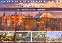 Tschernobyl - Die Sperrzone um das Atomkraftwerk (Tischkalender 2021 DIN A5 quer): Mitfuehlende Fotografien aus der evakuierten Geisterstadt Prypjat (Monatskalender, 14 Seiten )