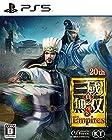 【PS5】真・三國無双8 Empires (早期購入特典(男性用エディット「趙雲セット」ダウンロードシリアル) 同梱)