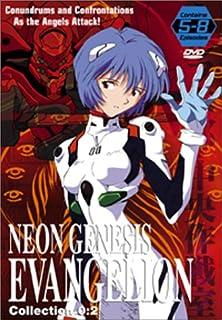 Neon Genesis Evangelion Collect 2 [DVD] [Import]