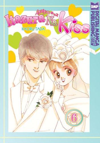 Itazura Na Kiss Volume 6