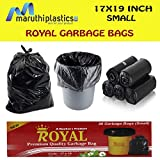 Maruthi Plastics - Royal Quality Garbage Bags (Small) Size - 17 Inches x