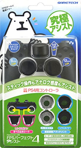 GAMETECH PS4 Analogstick Aim Assistance Shock Absorbers and Anti-slip Rubber Analog Stick Thumb Grips Set For FPS Games