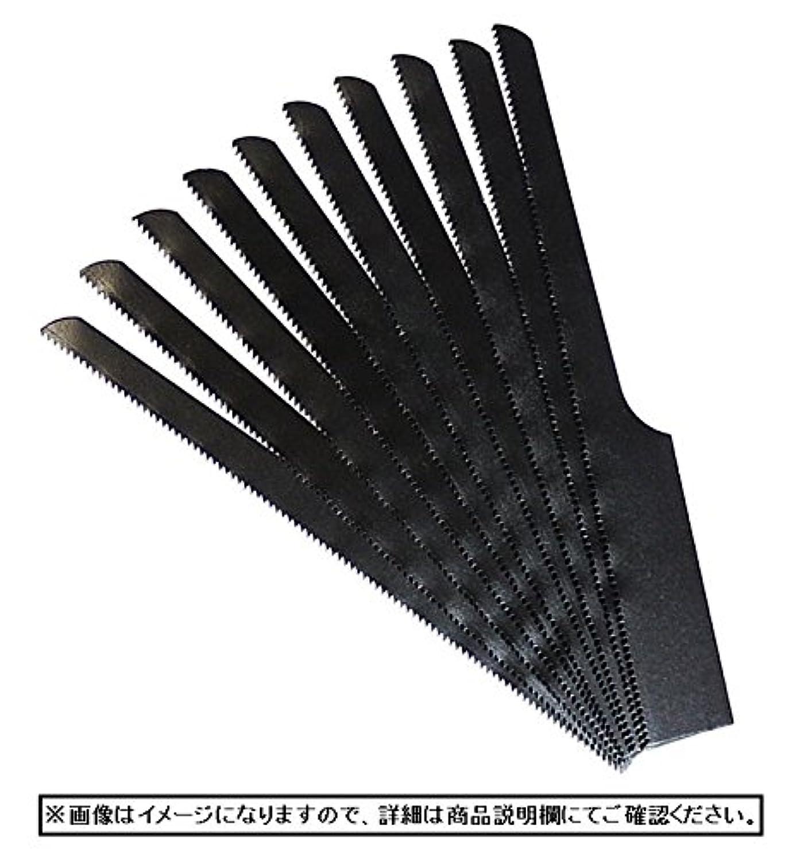 禁輸懐疑論哀T821 エアーソー用 替刃 32山 鉄板切断用 10枚