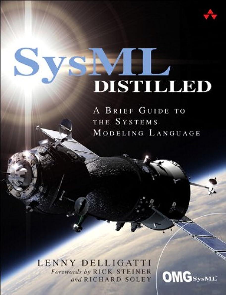 札入れ家事頭痛SysML Distilled: A Brief Guide to the Systems Modeling Language (English Edition)