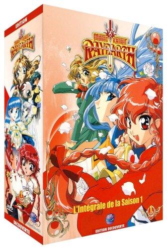 Magic Knight Rayearth Série TV Coffret Vol.1