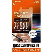 Deff(ディーフ) Xperia Ace ガラスフィルム SO-02L 0.33mm マット ゲームに最適 【ヒビが入りづらい独自開発の「二次硬化ガラス】TOUGH GLASS