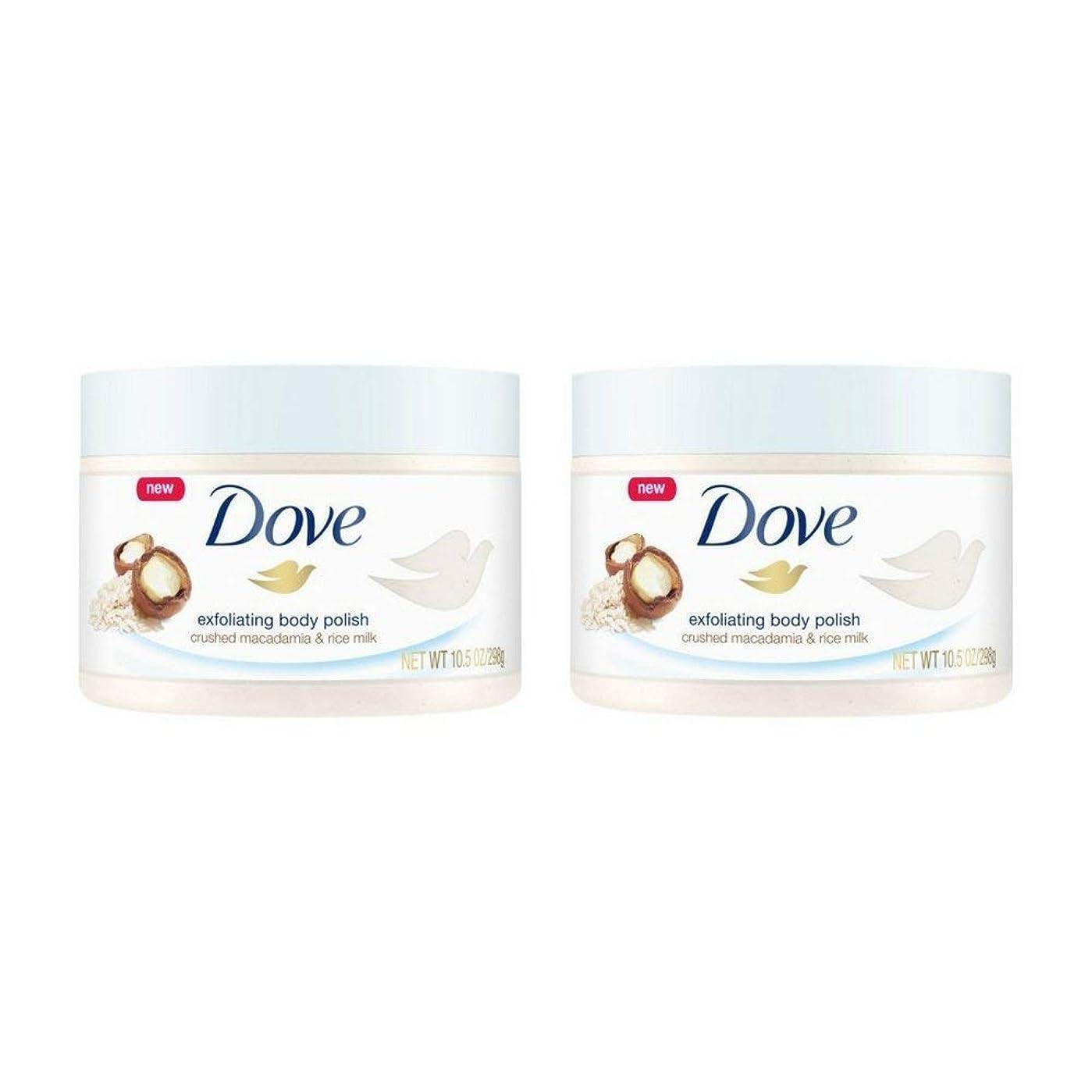 そうどちらか原因Dove Exfoliating Body Polish Body Scrub Macadamia & Rice Milk 10.5 oz (2 pack) 141[並行輸入]