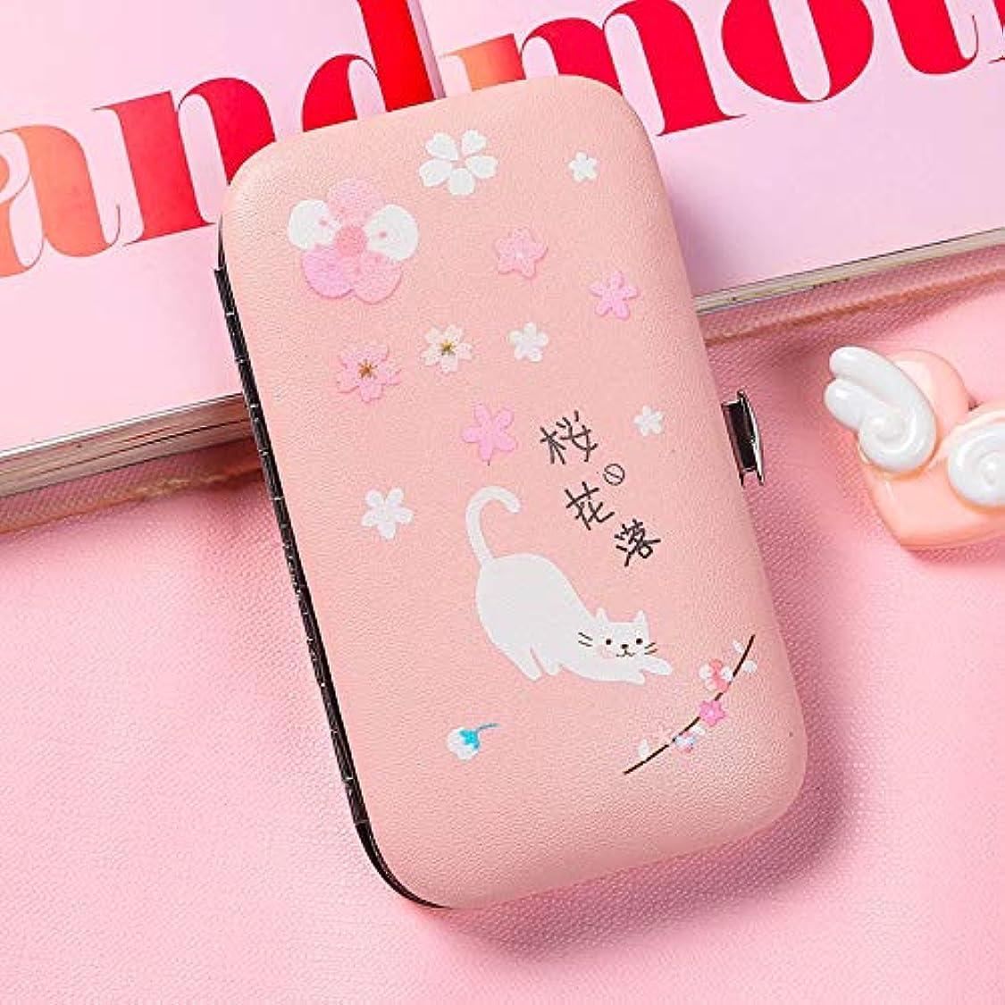 謝罪するブラインドテセウス新鮮な爪の創造的な小さなはさみ6ピースセット大人の学生のための爪ツール女の子のためのピンクの爪カッター