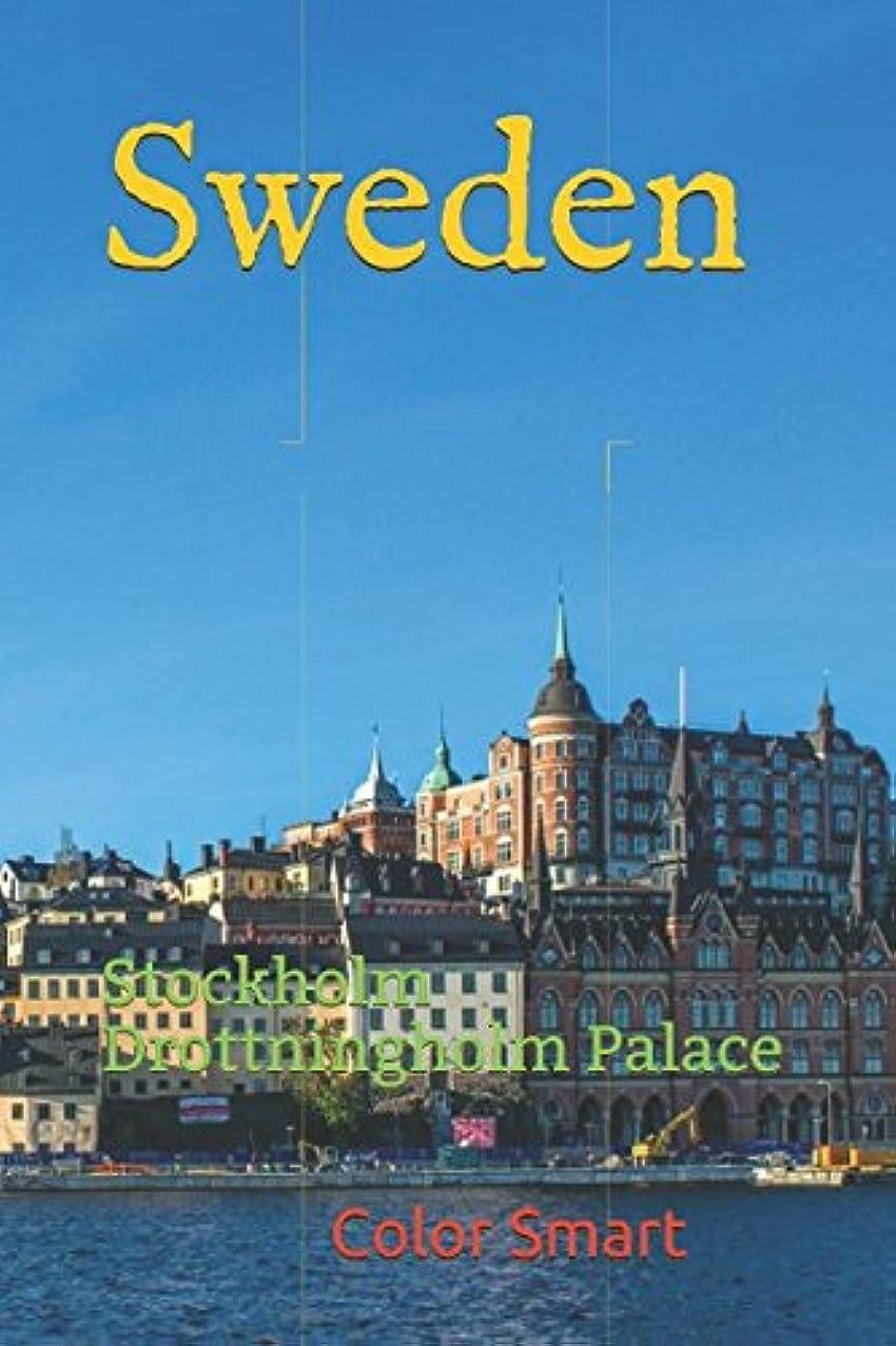腰宝絡み合いSweden: Stockholm Drottningholm Palace (Scandinavia)