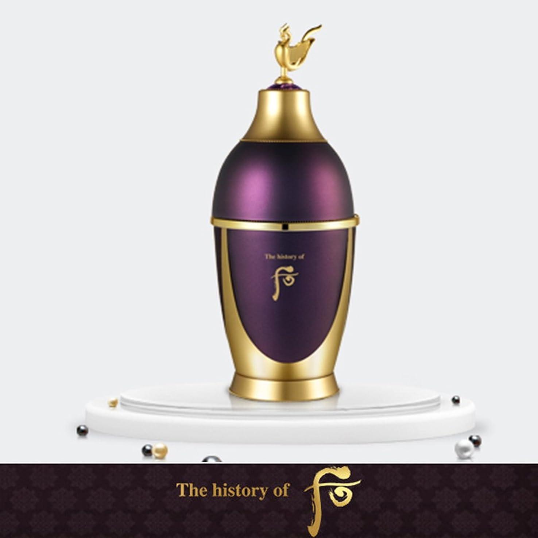歯科のよろめく仮定する【フー/The history of whoo] Whoo后 Hwanyu Essence/后(フー)よりヒストリー?オブ?後環ユーゴエッセンス50ml+[Sample Gift](海外直送品)