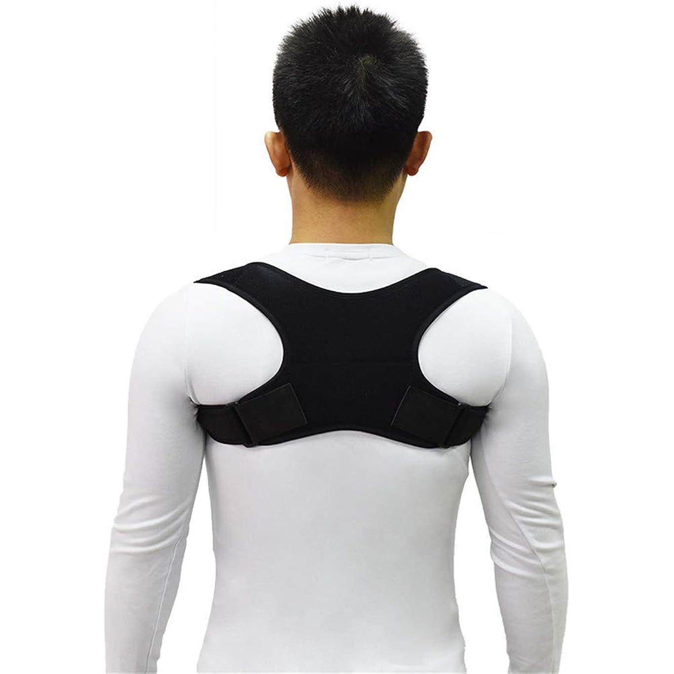 希望に満ちたラフレシアアルノルディすべてユニセックス調整可能な姿勢装具、背中のサポート鎖骨のサポートと首の肩勃起矯正痛みを緩和、快適な姿勢トレーナー,黒
