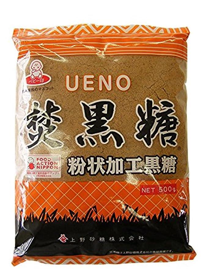 補充義務的満了上野砂糖 焚黒糖 粉状 500g