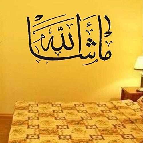 guijiumai Kreative Arabische Zeichen Dekorative Wandaufkleber für Wohnzimmer Mode Muster Vinyl Tapete Aufkleber Kunst Wandbilder 74X81CM