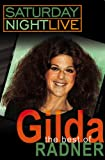 Snl: Best of Gilda Radner [DVD] [Import]