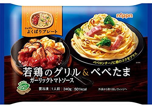 【冷凍】オーマイ よくばりプレート 若鶏のグリルガーリックトマトソース&ぺぺたま X6袋