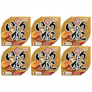 秋田を代表する漬物 いぶりがっこ缶 75g×6缶セット こまち食品 ご当地缶詰グランプリ金賞受賞