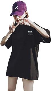 HAPFLY 新しい Tシャツ トップ ボトムスシャツ 韓国 ゆったりとした 大きいサイズ ミディアムロングTシャツ 女性の服