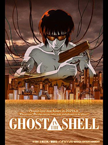 GHOST IN THE SHELL/攻殻機動隊 (セル版) (映像特典付)