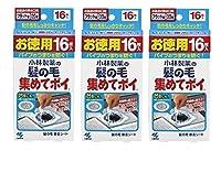 【まとめ買い】小林製薬 髪の毛集めてポイ 48枚 (16枚入 × 3個)