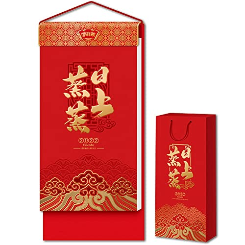 2022 Chinese Wall Calendar, Red Tradition Monthly Calendar for New Year of the Tiger, Various Sizes Lucky Auspicious Calendar with Gift Box, for Office Home Decoration Planner-B