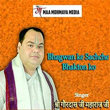 Bhagwan Ke Sachche Bhakton KO