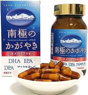 南極のかがやき クリルオイル オメガ3 脂肪酸 サプリメント オキアミ DHA EPA DPA アスタキサンチン 80粒