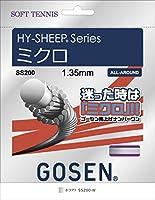 GOSEN(ゴーセン) ハイシープ ミクロ HY-SHEEP MICRO SS200W 1805 【メンズ】【レディース】 W.ホワイト