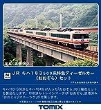 TOMIX Nゲージ キハ183-500系 特急 おおぞら セット 5両 98419 鉄道模型 ディーゼルカー
