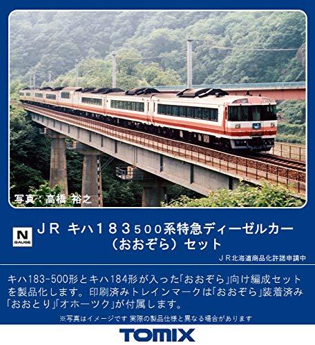 キハ183 500番台 おおぞら 5両セット 品番:98419