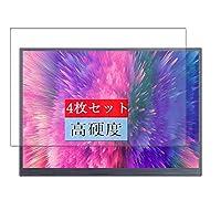 4枚 Sukix フィルム 、 Aosiman ASM-135UH 13.5 Inch ディスプレイ モニター 向けの 液晶保護フィルム 保護フィルム シート シール(非 ガラスフィルム 強化ガラス ガラス )