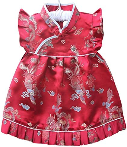 Chinese costume for kids _image3