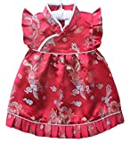 CRB Fashion Baby Toddler Kids Girls Qipao Celebration Chinese New Years Asian Costume Set Dress Outfit (6 to 12 Months, Red Phoenix)