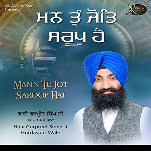 Bhai Gurpreet Singh