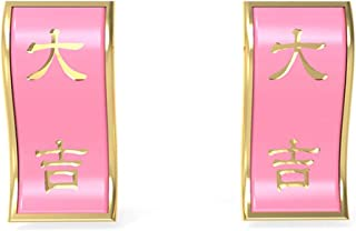 Jewelry Jewelry Ladies Earrings 18K Gold Chinese Character Stud Earrings Taiji Gift Not Allergic Wave (Color : Pink, Size : 510mm)
