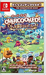 Overcooked! (R)- オーバークック 王国のフルコース - Switch