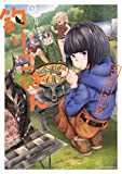 カワセミさんの釣りごはん(3) (アクションコミックス