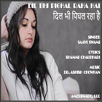 Dil Bhi Pighal Raha Hai