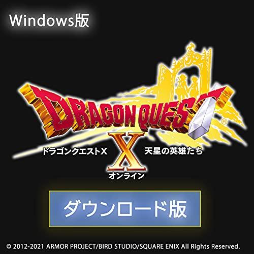 ドラゴンクエストX 天星の英雄たち オンライン 【Amazon.co.jp限定】ゲーム内で使える「超元気玉5個+ふくびき券10枚」が手に入るアイテムコード 配信 - Windows|ダウンロード版