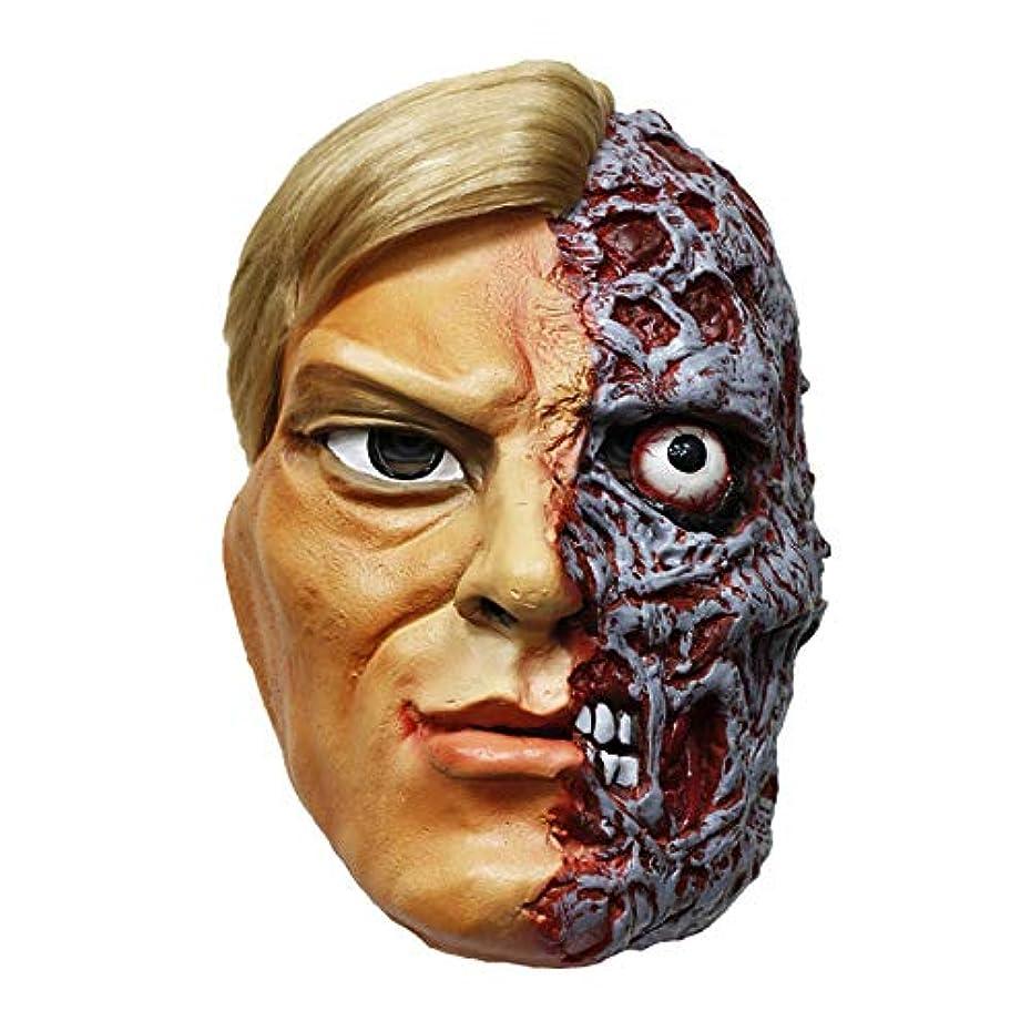 プロジェクタースクワイアカバレッジハロウィーンラテックスはマスカレードパフォーマンスの小道具おかしい両面ドレスアップ小道具ホラーマスクを顔マスク,B