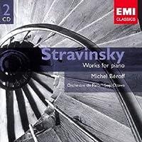 ストラヴィンスキー:ソロ・ピアノ作品全集