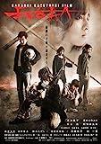 ENOLA[DVD]