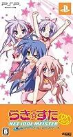 らき☆すた ネットアイドル・マイスター DXパック (「アイドル応援5大グッズ」同梱) - PSP
