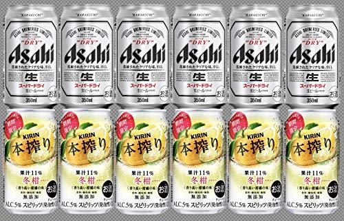 ビール&チューハイセット!アサヒスーパードライ350ml 6本 + キリン本搾り冬柑350ml 6本