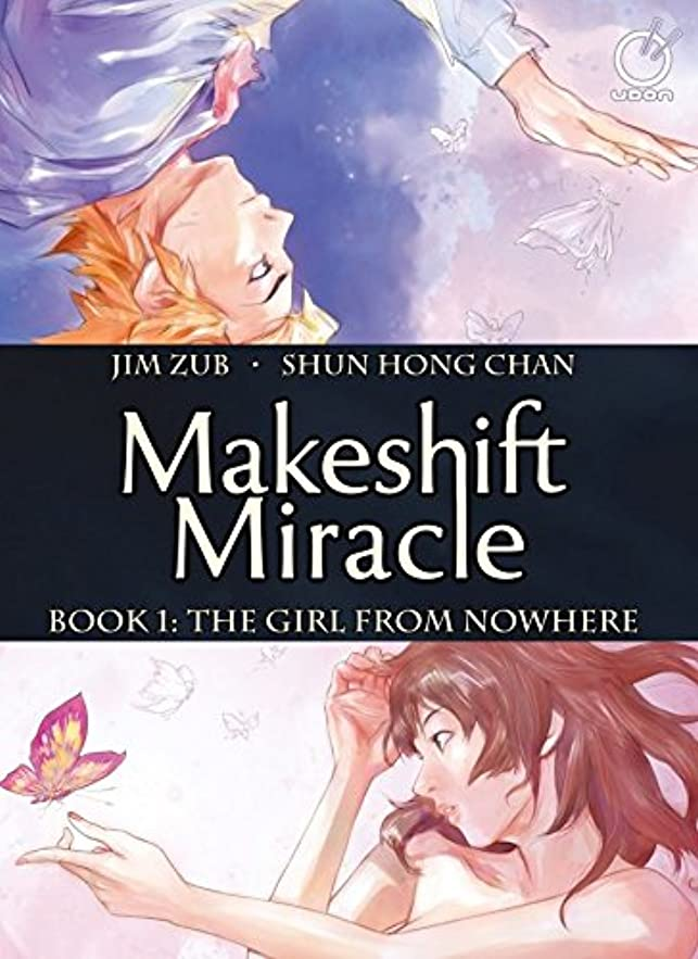 上下するラッチ読みやすいMakeshift Miracle #1 (English Edition)