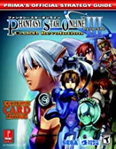 Phantasy Star Online Episode III: C.A.R.D. Revolution (Prima's Official Strategy Guide)