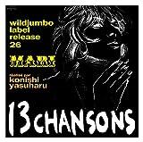 13のシャンソン