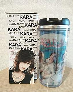 公式グッズ KARA カラ スターリミテッドタンブラーメンバーverスターリミテッドカード付きニコルver kara公式グッズ