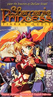 Shamanic Princess:Tiara's Quest VHS